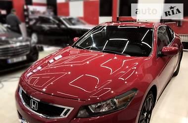 Цены Honda Accord Купе