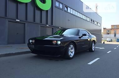 Характеристики Dodge Challenger Купе