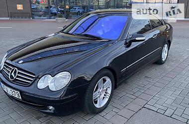 Характеристики Mercedes-Benz CLK 270 Купе