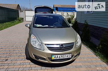 Характеристики Opel Corsa Купе