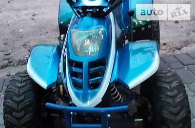 Ціни ATV Квадроцикл спортивний