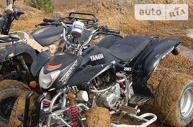 Ціни Yamaha Квадроцикл спортивний