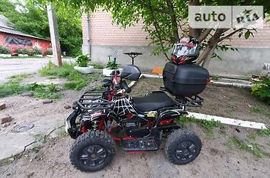 Ціни ATV Квадроцикл утилітарний