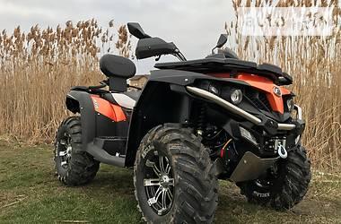 Ціни Cf moto Квадроцикл утилітарний