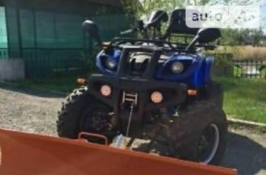 Ціни ATV Квадроцикли