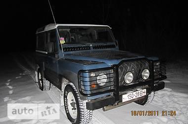 Land Rover Defender 90 TDI 1993