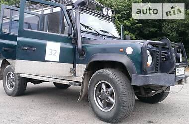 Land Rover Defender  1995