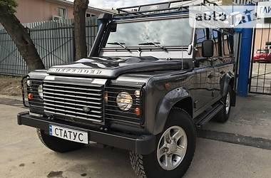 Land Rover Defender Full 2015
