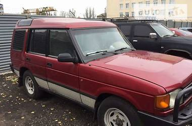 Land Rover Discovery 300TDI 1997