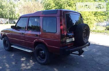 Land Rover Discovery GAZ 1994