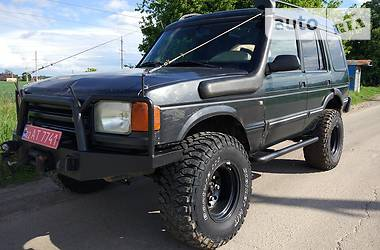 Land Rover Discovery HUNTER 1997