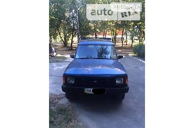 Land Rover Discovery  1993