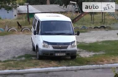 Характеристики ГАЗ 2217 Соболь Легковой фургон (до 1,5 т)