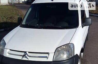 Характеристики Citroen Berlingo груз. Легковой фургон (до 1,5 т)