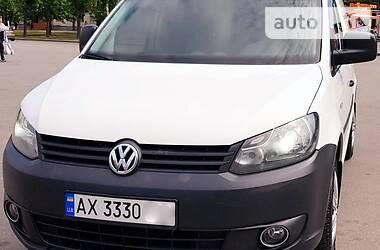 Характеристики Volkswagen Caddy груз. Легковой фургон (до 1,5 т)
