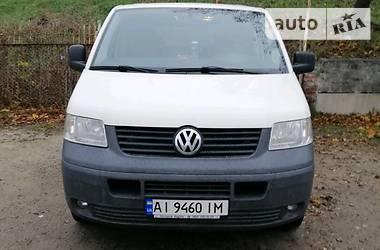 Характеристики Volkswagen Caravelle Легковой фургон (до 1,5 т)