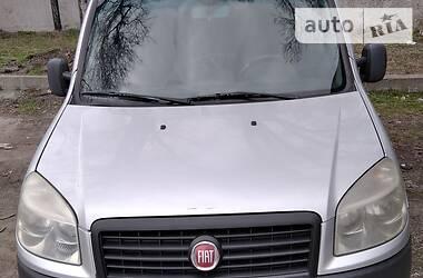 Характеристики Fiat Doblo пасс. Легковой фургон (до 1,5 т)