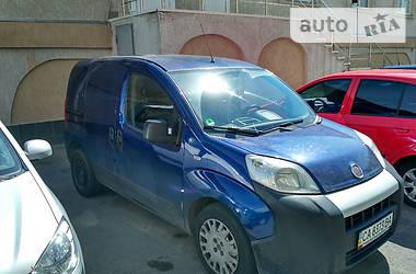 Характеристики Fiat Fiorino груз. Легковий фургон (до 1,5т)