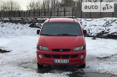 Ціни Hyundai Легковий фургон (до 1,5т)
