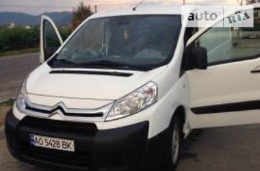 Характеристики Citroen Jumpy груз. Легковий фургон (до 1,5т)
