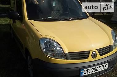 Характеристики Renault Kangoo пасс. Легковой фургон (до 1,5 т)