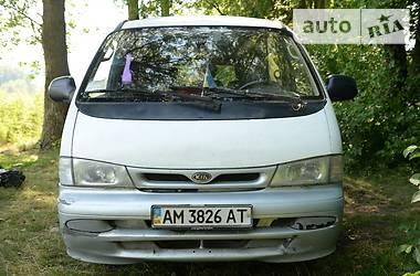 Ціни Kia Легковий фургон (до 1,5т)