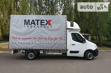 Характеристики Renault Master груз. Легковой фургон (до 1,5 т)