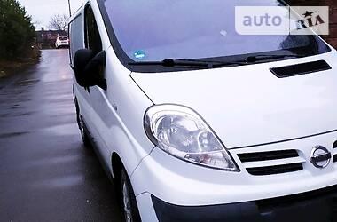Характеристики Nissan Primastar груз. Легковой фургон (до 1,5 т)