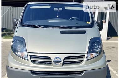 Характеристики Nissan Primastar пасс. Легковой фургон (до 1,5 т)