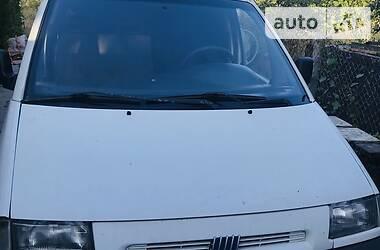 Характеристики Fiat Scudo груз. Легковой фургон (до 1,5 т)