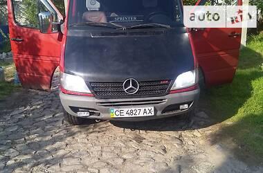 Характеристики Mercedes-Benz Sprinter 211 пасс. Легковой фургон (до 1,5 т)
