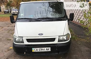 Характеристики Ford Transit груз. Легковой фургон (до 1,5 т)