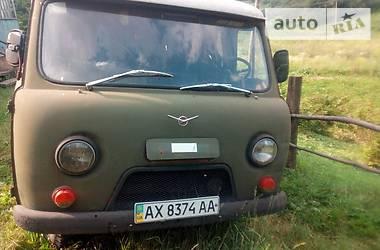 Ціни УАЗ Легковий фургон (до 1,5т)