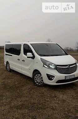 Характеристики Opel Vivaro пасс. Легковий фургон (до 1,5т)