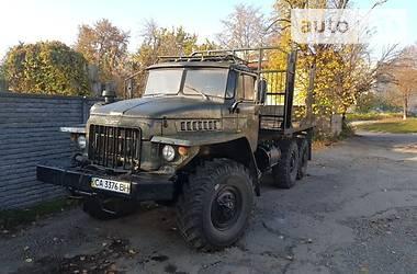 Ціни Урал 375 Лісовоз / Сортиментовоз