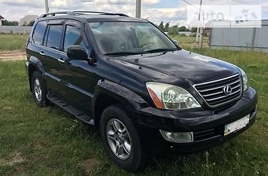 Lexus GX  2003