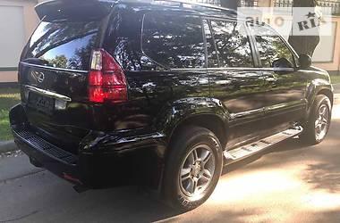 Lexus GX Sport-KDSS 2008