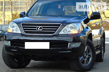 Lexus GX PRESIDENT 2008
