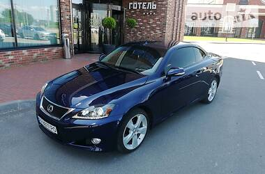 Lexus IS 250 Lux 2011