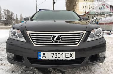 Lexus LS 460 AWD  2011