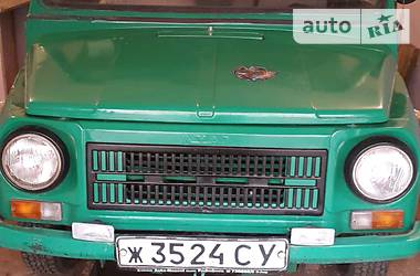 ЛуАЗ 969 Волынь  1996