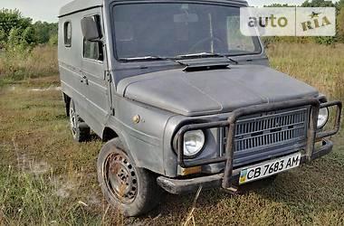 Москва частные объявления купить автозапчасти б/у на автомобиль луаз-969 массаж частные объявления москва дмитровское шоссе
