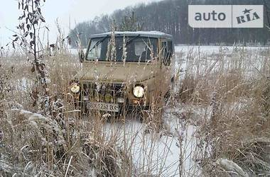ЛуАЗ 969М 1.4   1990