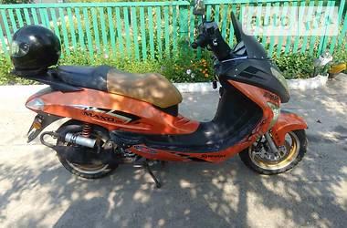 Махо 150  2007