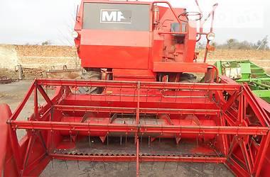 Massey Ferguson 240  1988