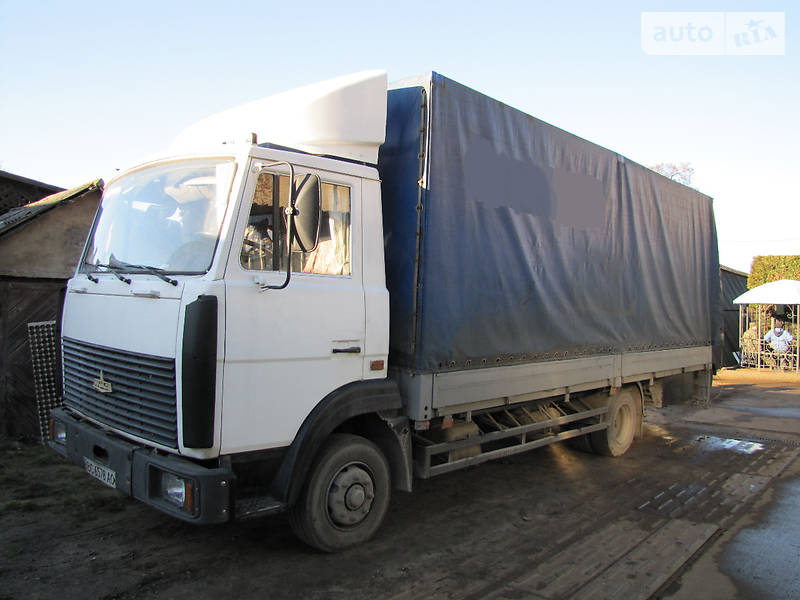 МАЗ 4370  купить грузовик в России Продажа грузовиков