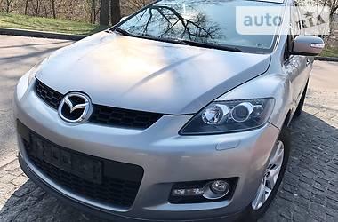 Mazda CX-7 Official 2008