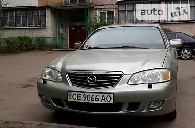 Mazda Xedos 9 special edition 2001