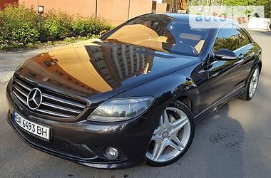 Mercedes-Benz CL 550 AMG DESIGNO 2008
