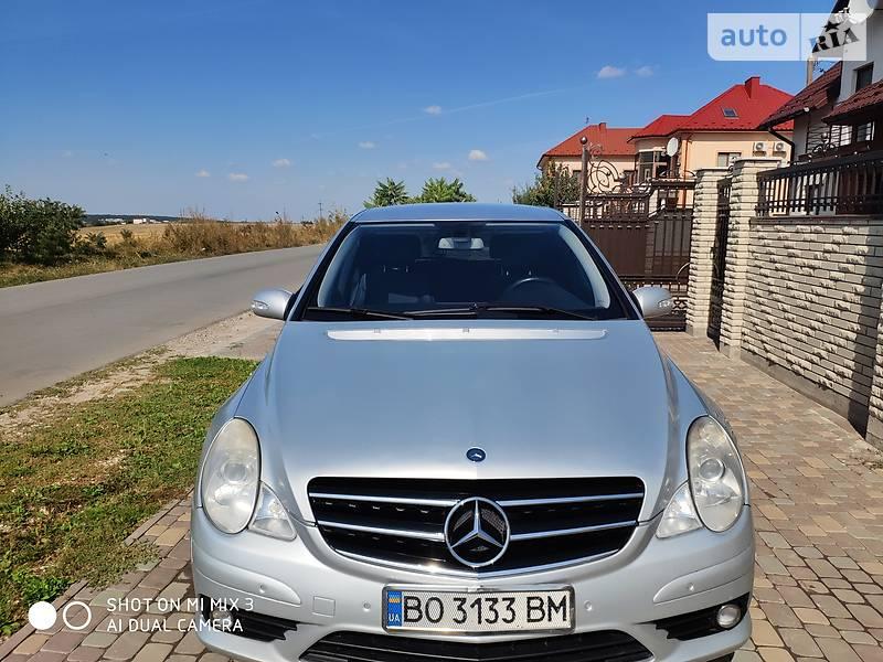 Mercedes-Benz R 280